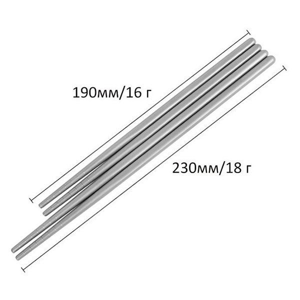 Титановые палочки для суши River Scout TW-09t